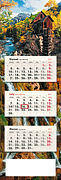 kalendarze trójdzielne las, kalendarz trójdzielny las, kalendarze trójdzielne 2012 las, kalendarze 2013 trójdzielne las